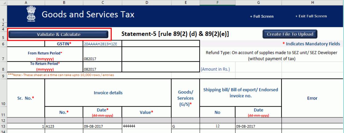 GST-Refund-Supply-to-SEZ-Download-Offline-Utility